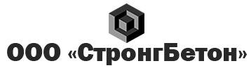 "ООО ""СтронгБетон"""